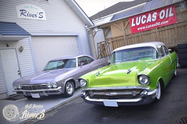 1957 Chevrolet 150 Kustom
