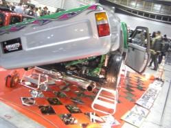 CIMG5766.JPG