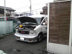 P1020045.jpg