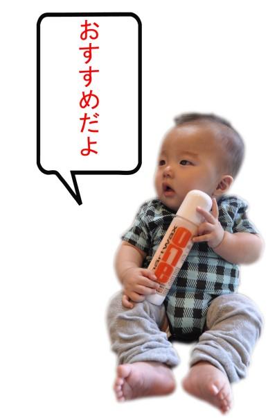 sachito_smart.jpg